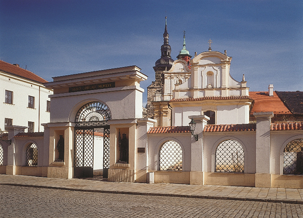 Museum of Religious Art of the Pilsen Diocese